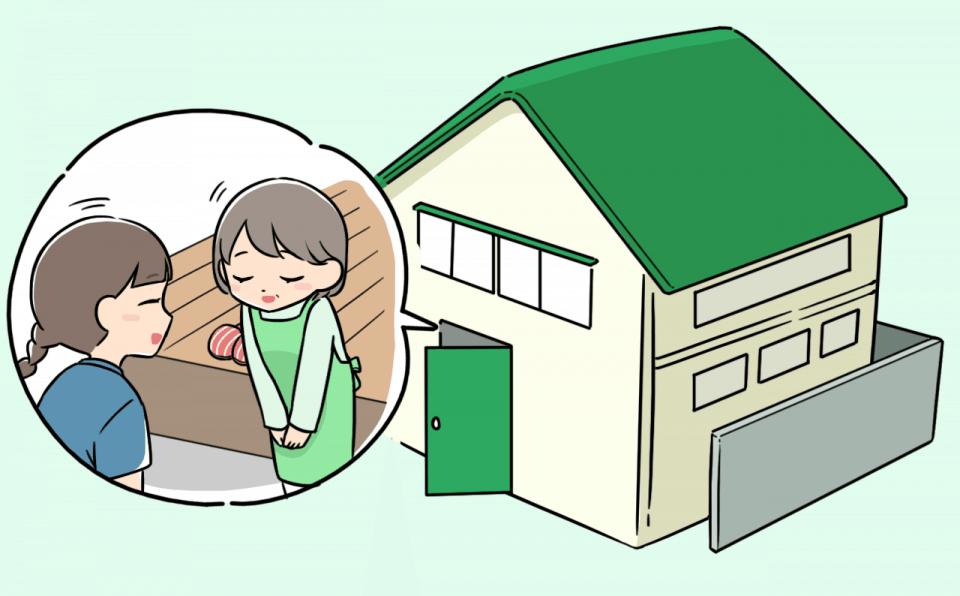 訪問介護のイラスト。利用者さんのご自宅を訪問し、玄関でご家族に挨拶をしています。