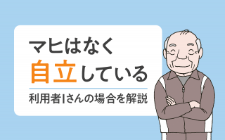 【入所施設での事故防止策⑨】浴室内の転倒事故|事故防止編(第29回)