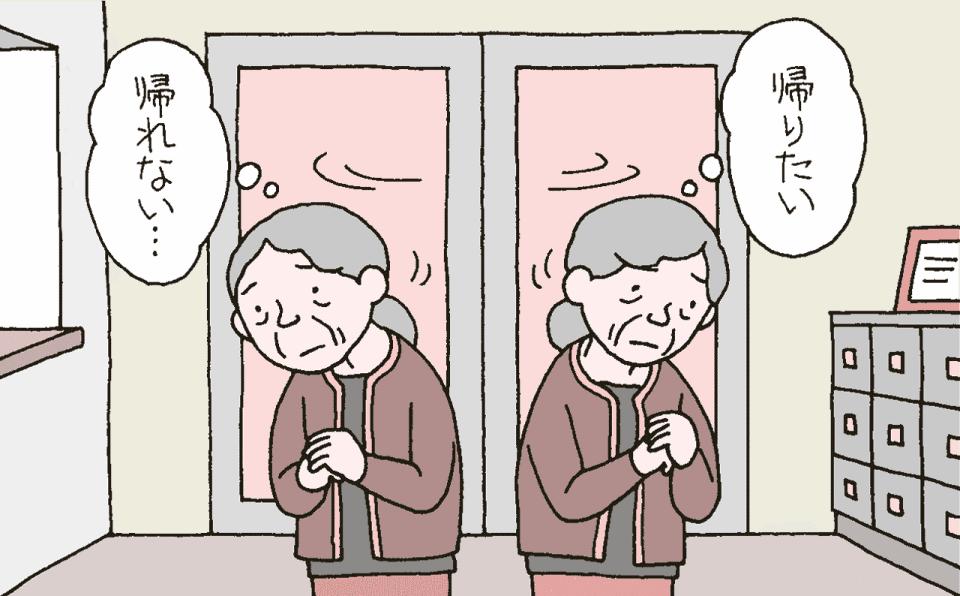 認知症のデイサービス利用者が落ち着かない様子で玄関の前をうろうろしているイラスト