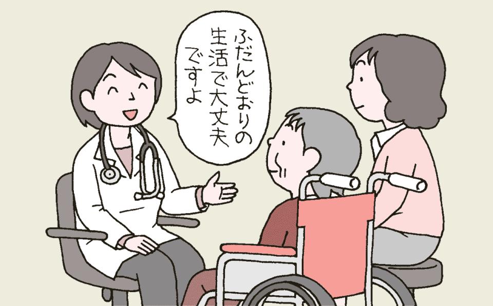 利用者と家族が乗員を受診しているイラスト。利用施設には病院名や結果を報告しましょう。