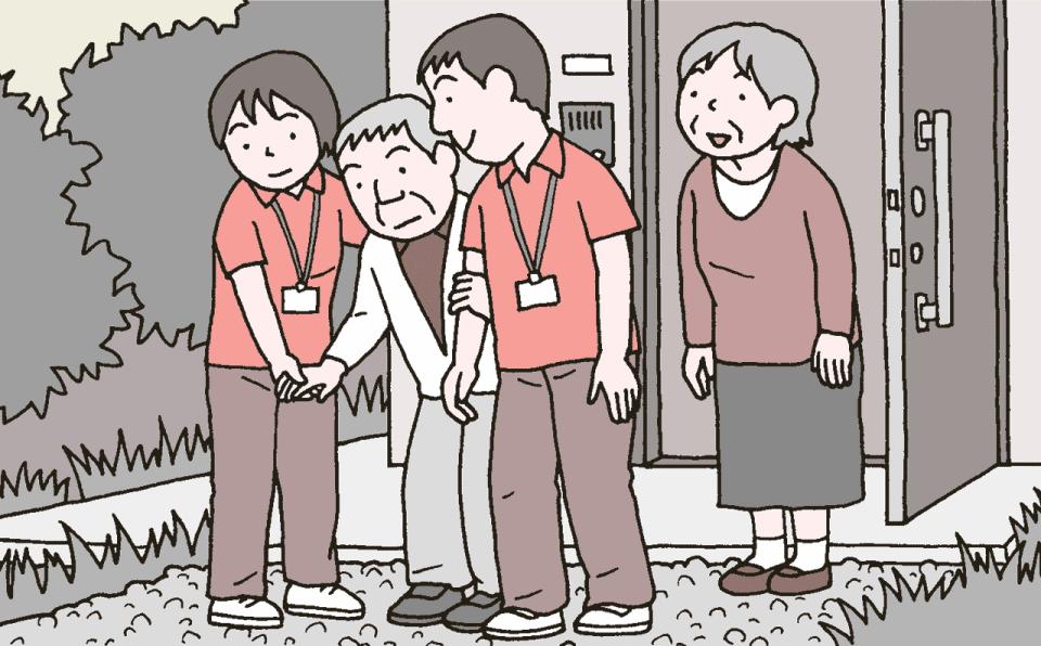 デイサービス利用者を介護職員二人がかりで歩行介助しているイラスト