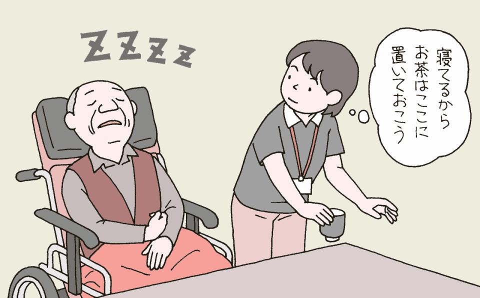 認知症と全身昨日の低下のある要介護5のデイサービス利用者が、リクライニング式車椅子で傾眠しているイラスト