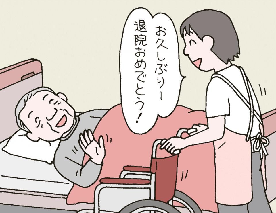 入院のため訪問介護を中断していた利用者の元に久しぶりに介護に訪れたヘルパーのイラスト。