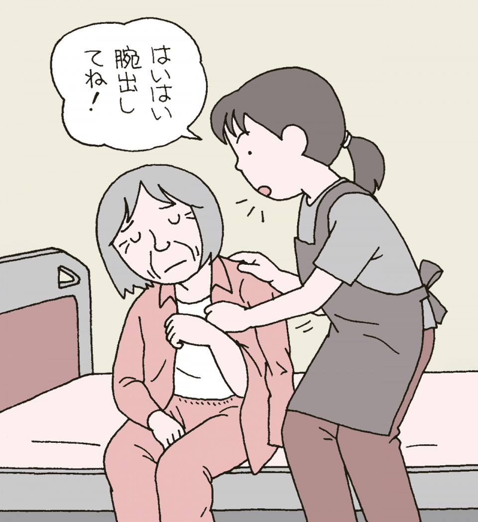 訪問介護のクレーム例。看護師の利用者への態度や言葉遣いなどに問題があり、利用者や家族が不快に感じています
