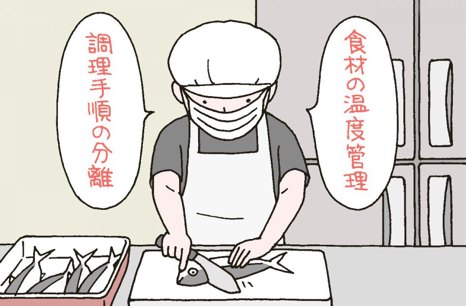 介護施設の総合衛生管理対策の基本。厨房の衛生管理は基本中の基本です