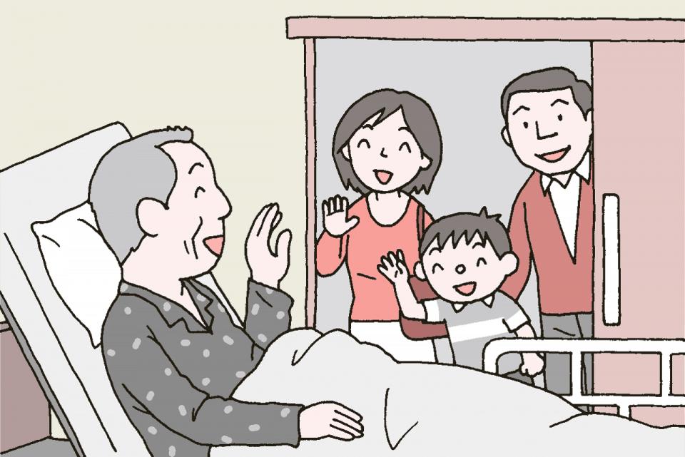 介護施設に面会にきている利用者家族と利用者のイラスト